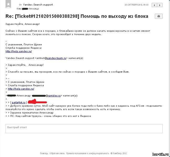 http://homework-net.ucoz.ru/_bl/0/50689819.jpg